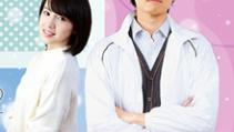 후쿠오카 연애백서 12