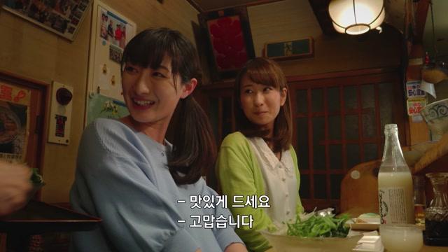 열한번째 밤<도미밥과 우와지마 진미로 건배>