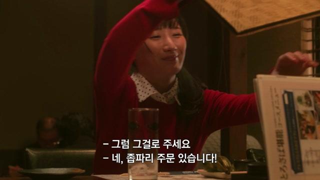 열두번째 밤<특별한 맛, 와규 타타키>