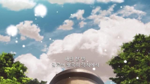 page 1 아스타와 유노