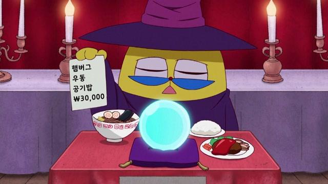 수수께끼의 전학생, 김지나