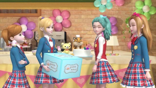릴리의 생일 파티