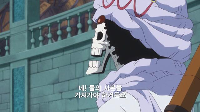 42화 불굴의 소울 브룩 VS 빅 맘