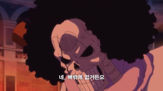 44화 상디가 있는 곳으로 루피의 역습 대질주!