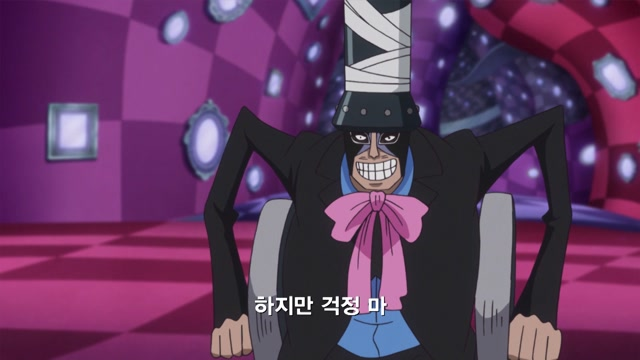 47화 사황의 뒤척임 브룩 구출 대작전!