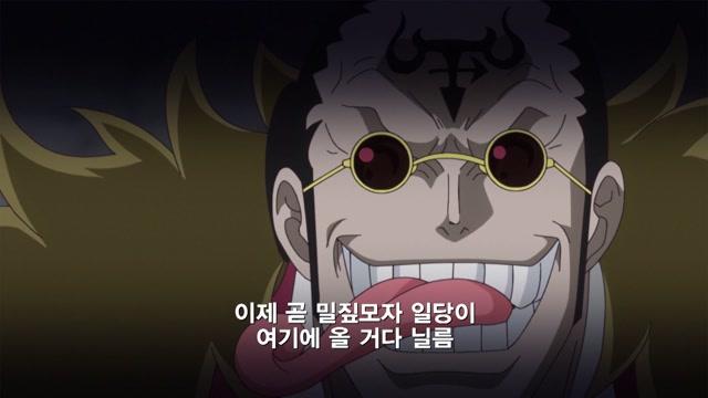 52화 죽음의 협정 루피 & 벳지 연합군!