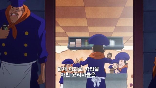 55화 가면 부부 상디♥푸딩 입장!