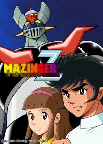 마징가Z : 52화 쇠돌의 위기, 애리의 마징가 Z 출동!