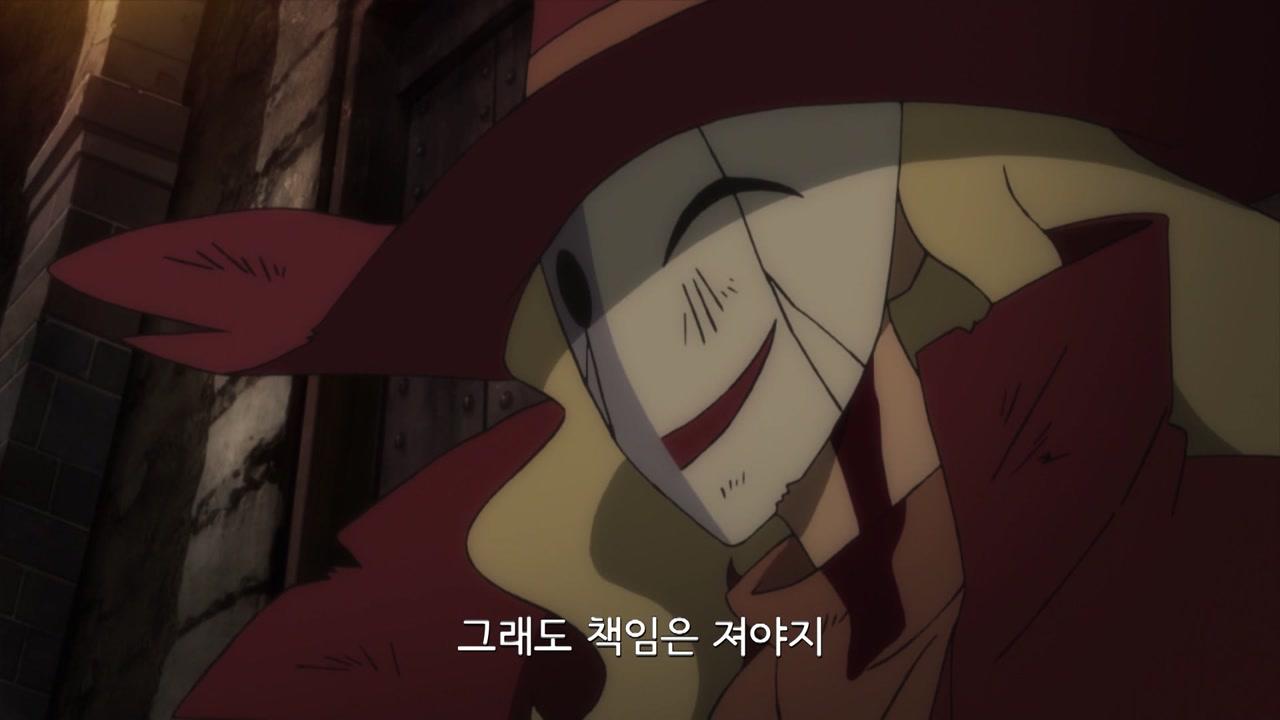 """9화 """"루팡""""을 버린 사나이"""