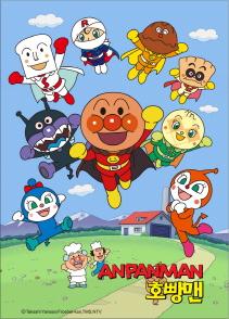 호빵맨 2기 : 제 4화 기차맨과 크레용나라 해골맨과 극단 어묵탕