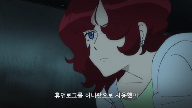22화 대답핼, 참철검