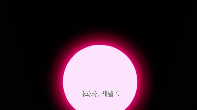 48화 영광의 기계룡
