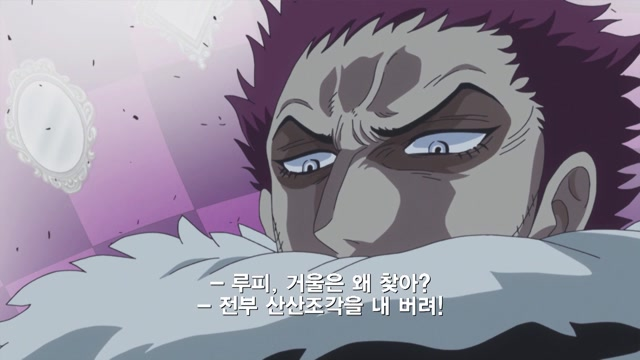 77화 그린 룸 무적의 조타수 징베