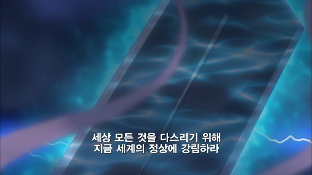 53화 결전! 스피릿 테크 포스