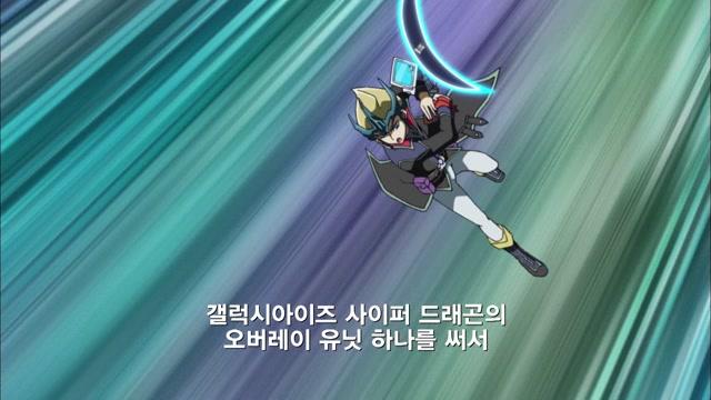 62화 반역의 패왕권룡