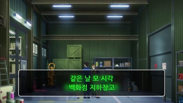 2화 도난당한 역전-1st Trial