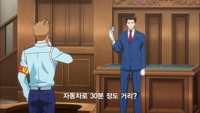 3화 도난당한 역전-2nd Trial