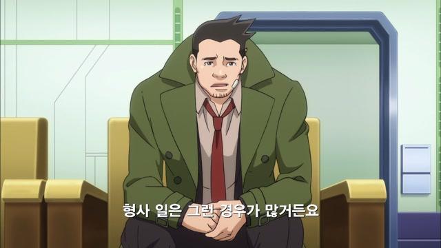 4화 도난당한 역전-3rd Trial