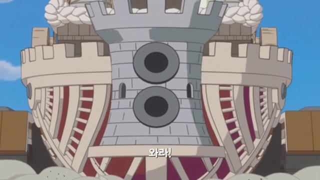 7화 케이크 침몰!? 상디 & 벳지 도주전