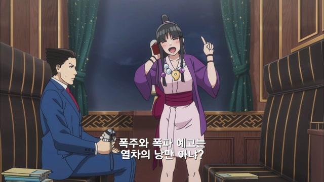 10화 역전특급, 북으로-1st Trial