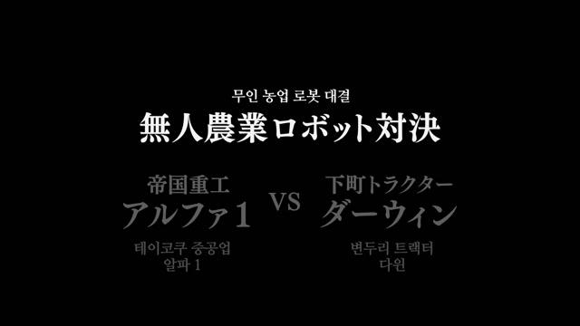 8화(8-2)