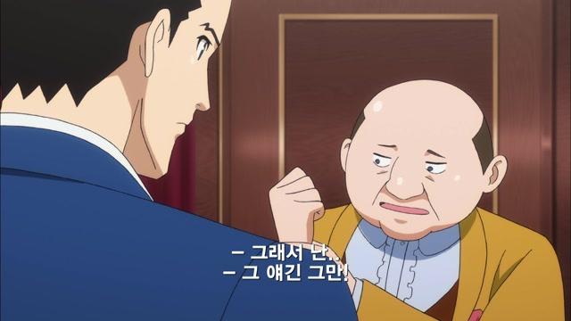 11화 역전특급, 북으로-2nd Trial