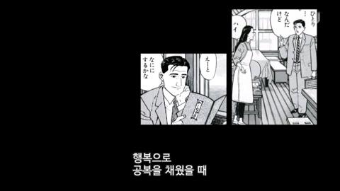 고독한 미식가 시즌2