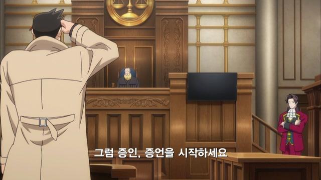 15화 시작의 역전-1st Trial