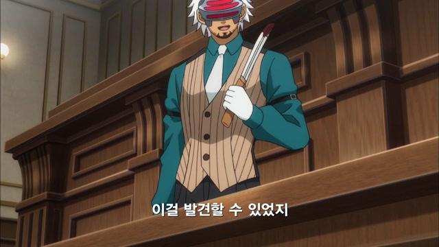 21화 화려한 역전 - 5st Trial