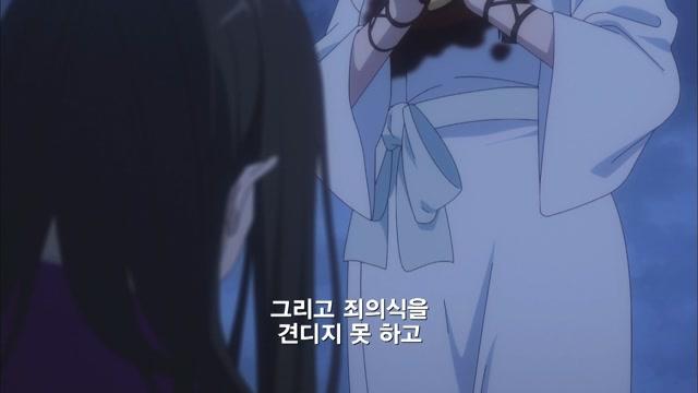 22화 화려한 역전 - 6st Trial