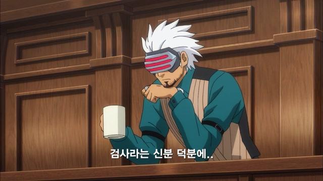 23화 화려한 역전 - Last Trial