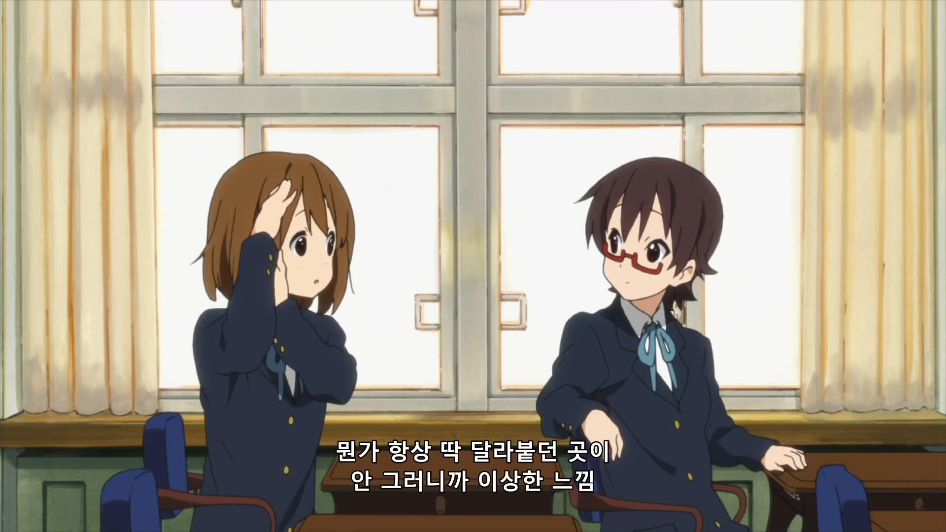 21화 졸업앨범!