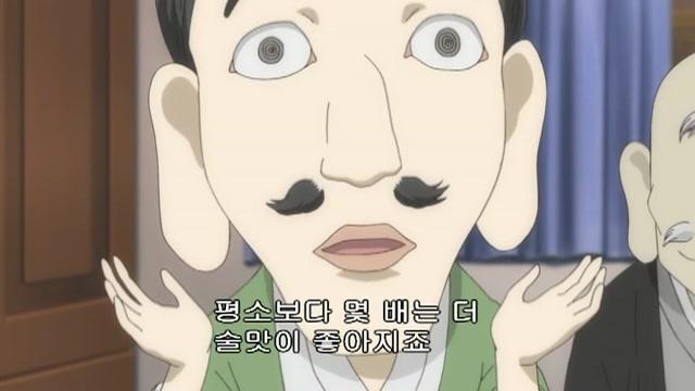 13화 나츠메 유희장