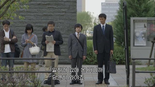 5화 쿠나 찾기에 1억!? 직장 복귀로 료타 폭주
