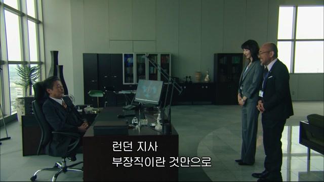 6화 남성 육아휴직 이지메