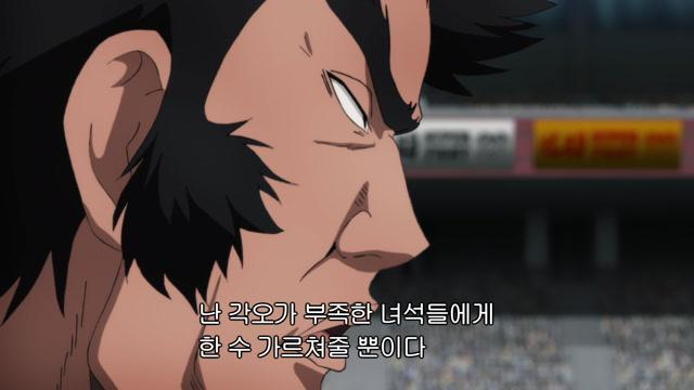 6화 괴인 봉기