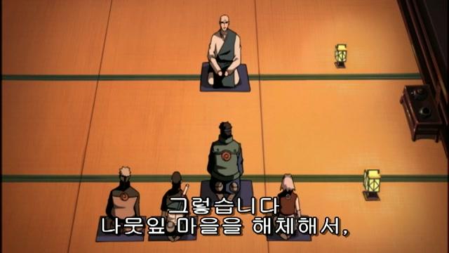 5화 고독