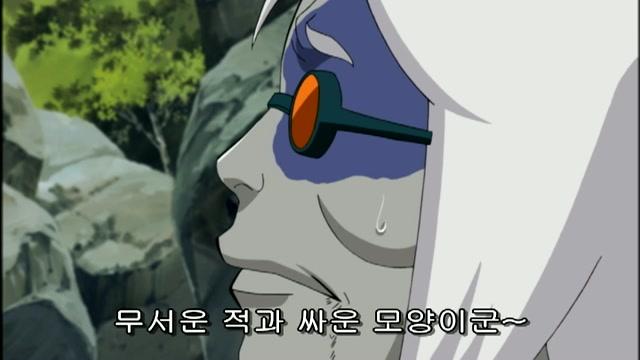 54화 오월동주