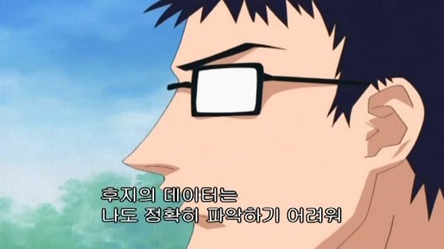 36화 형, 후지 슈스케