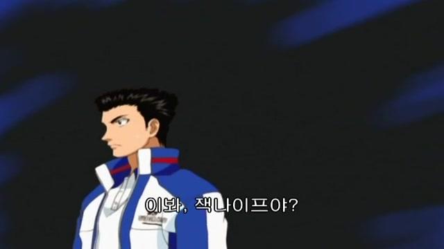65화 세이가쿠의 기둥이 돼라