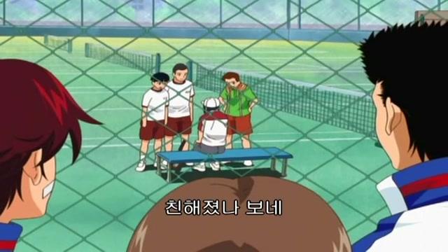 89화 단의 세이가쿠 체험