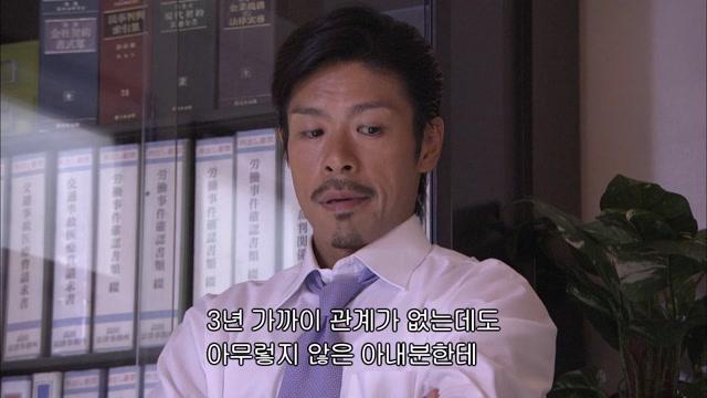 5화 불륜 상대에게 위자료 청구!