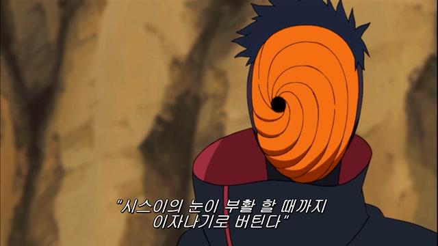 36화 시무라 단조