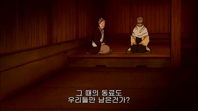 44화 호카게, 하타케 카카시