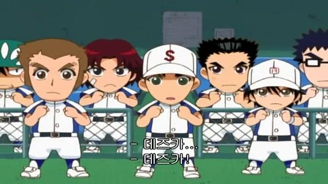 115화 사나이들의 야구 대회 황야의 왕자님