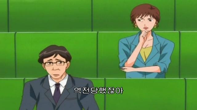 158화 염원의 대결, 료마VS케빈