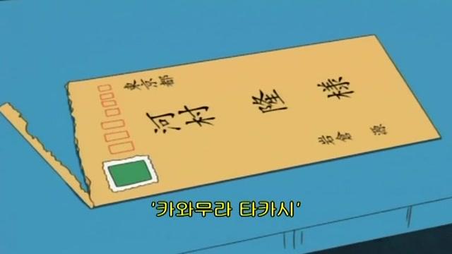 166화 세이가쿠의 명물, 다시 만나다
