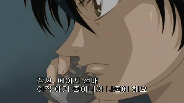 177화 잊을 수 없는 약속