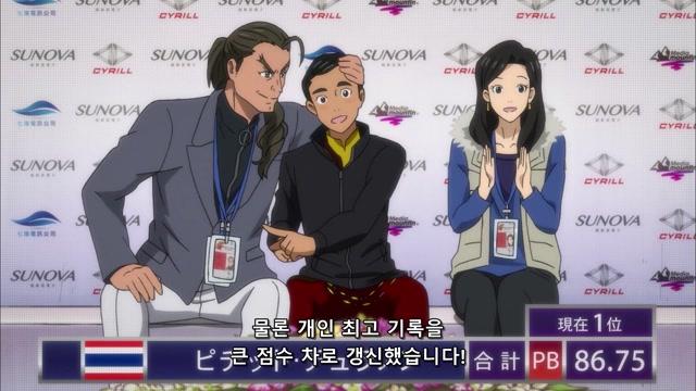 6화 그랑프리 시리즈 개막으라차이나!! 중국 대회 SP (쇼트 프로그램)