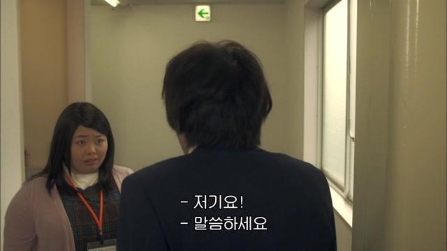 1화 전설의 '트래블 마스터' 쿄카, 어떤 손님이라도 만족시켜드리겠습니다!